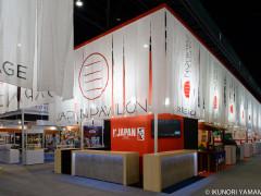 THAIFEX 2014 - JAPAN PAVILION