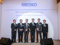 Opening Ceremony : SEIKO Solutions (Thailand) Co., Ltd.