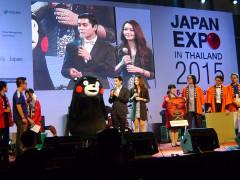 JAPAN EXPO 2015 - Kumamoto City
