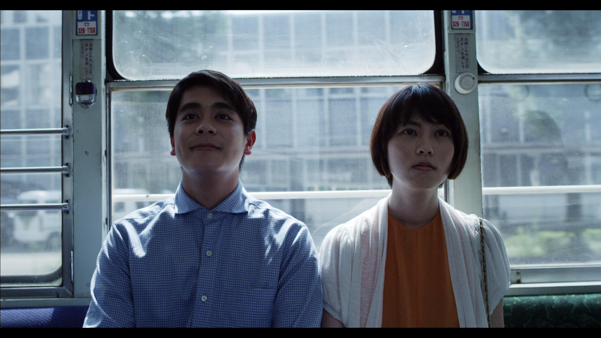 Japanese Film Festival : Special Preview & Talk Session / Thank-you Party