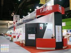 THAIFEX 2015 - JAPAN Pavilion