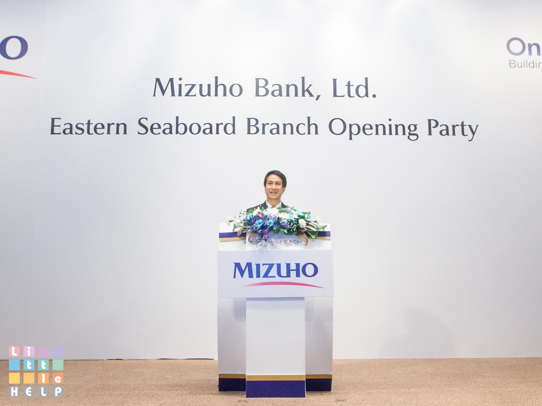 mizuho-esb