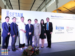 Isetan at Central World, Remodel Project - Press Conference