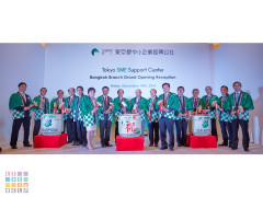Opening Reception: Tokyo SME Support Center, Bangkok Branch
