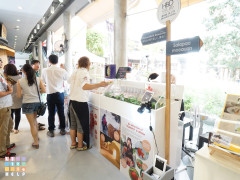 Exhibition Support: Urban Eatery @ K-Village